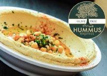 2 választható Alkupon nyári tál, az Olive Tree Hummus Express-ben
