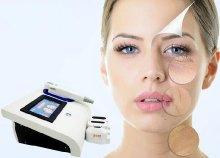 HIFU kezelés az arc és a toka területén