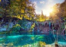 Buszos utazás a Plitvicei Nemzeti Parkba