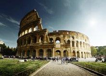 4 nap 2 főnek Rómában szállással, utazással