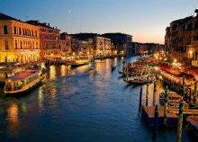 3 nap 2 főnek reggelivel Velenceben