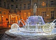 3 mesés nap 2 főnek Karlovy Vary-ban