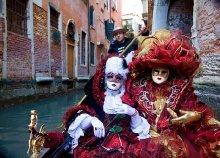 Buszos utazás a híres Velencei Karneválra