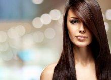 Keratinos hajegyenesítés az Otthon szalonban