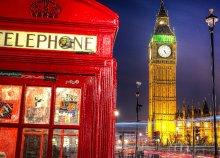 4 nap London csodái között 2 főnek