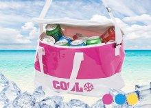 Adventure Goods Cool 14 literes hűtőtáska