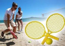 Műanyag teniszütő szett puha labdával