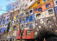 Fedezzétek fel Bécs kincseit - 3 nap 2 főnek