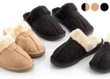 Relax Fur pihentető szőrmepapucs
