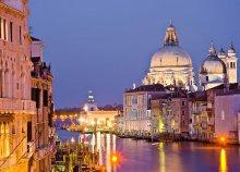 Hódítsátok meg Velencét – akár 4 nap 2 főnek