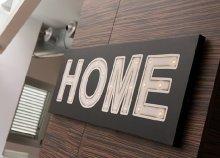 Ledes Home vászonkép