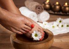 Komplex kezelési csomag lábaid ápoltságáért