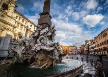 Ismerjétek meg közelebbről Rómát – 4 nap