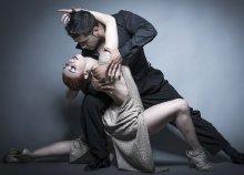 Argentin tangó páros tánctanfolyam kezdőknek