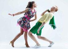 Tudd meg, mi az igazi boogie woogie – 4 vagy 12 alkalmas táncbérlet