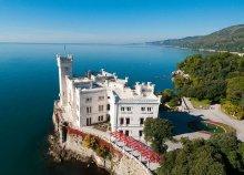 Kirándulj az elbűvölő Velencében és Triesztben – 3 nap utazással és szállással