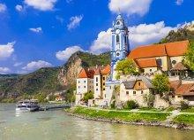 Kalandozz a csodaszép Wachau kultúrtájon - utazás