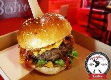 Magyar Retro Burger 150 grammos marhahúspogácsával és csalamádéval