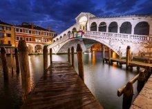 Kiruccanás Velencébe - 3 vagy 4 nap a Hotel Centrale***-ben 2 főnek