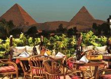 Utazás a gízai piramisokhoz és a Szfinxhez