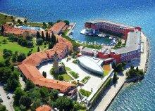 Teljes hét a szlovén Adrián, a Hotel Vile Park***-ban félpanzióval 2 fő részére