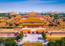 Varázslatos utazás Kínába 2 személy részére félpanziós ellátással