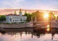 Vár rád a páratlan Oroszország - 6 napos körutazás 2 személy részére