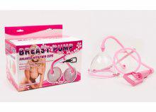 Breast Pump, double cups, pink, 13x11 cm