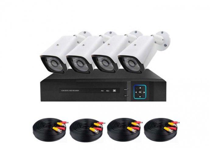 Vezetékes AHD kamerarendszer - 4 kamerás