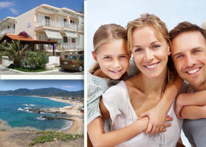 8 nap a görög tengerparton, Sartiban 1 főre apartmanban