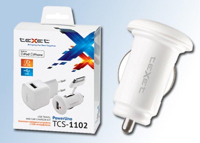 PowerUno USB utazó szett, hálózati- és autós töltővel, 1 m-es kábellel