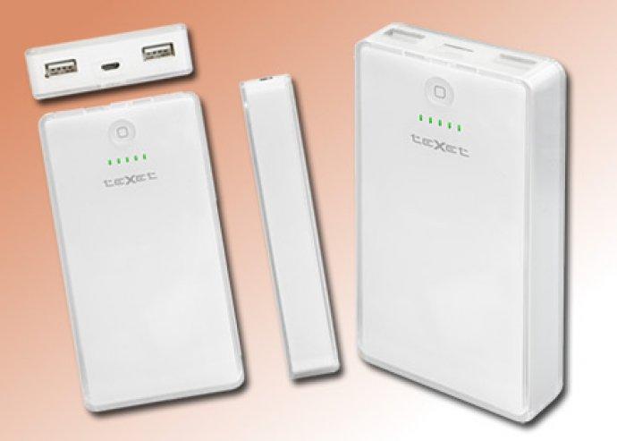 Hordozható akkumulátor töltő, amellyel hálózati áramforrás hiányában is töltheted kütyüidet