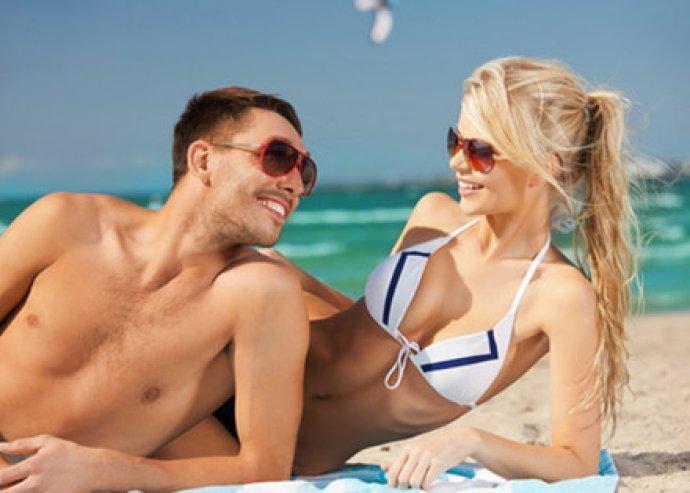 Fantasztikus nyaralás vár rátok Siófok! 3, 5 vagy akár 8 nap 2 fő részére a Hotel 4 Évszakban