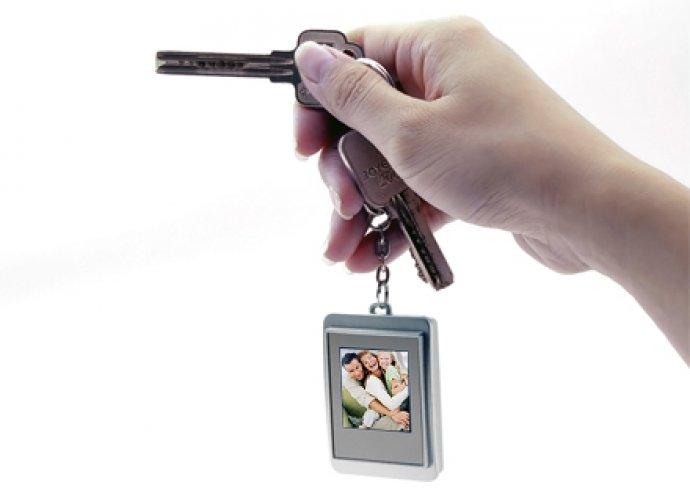 Digitális fotókijelzős kulcstartó - emlékeidet mostantól bárhová magaddal viheted képek formájában!