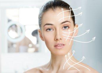 HIFU kezelés teljes arcra és tokára