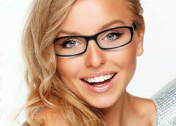 Komplett multifokális szemüveg
